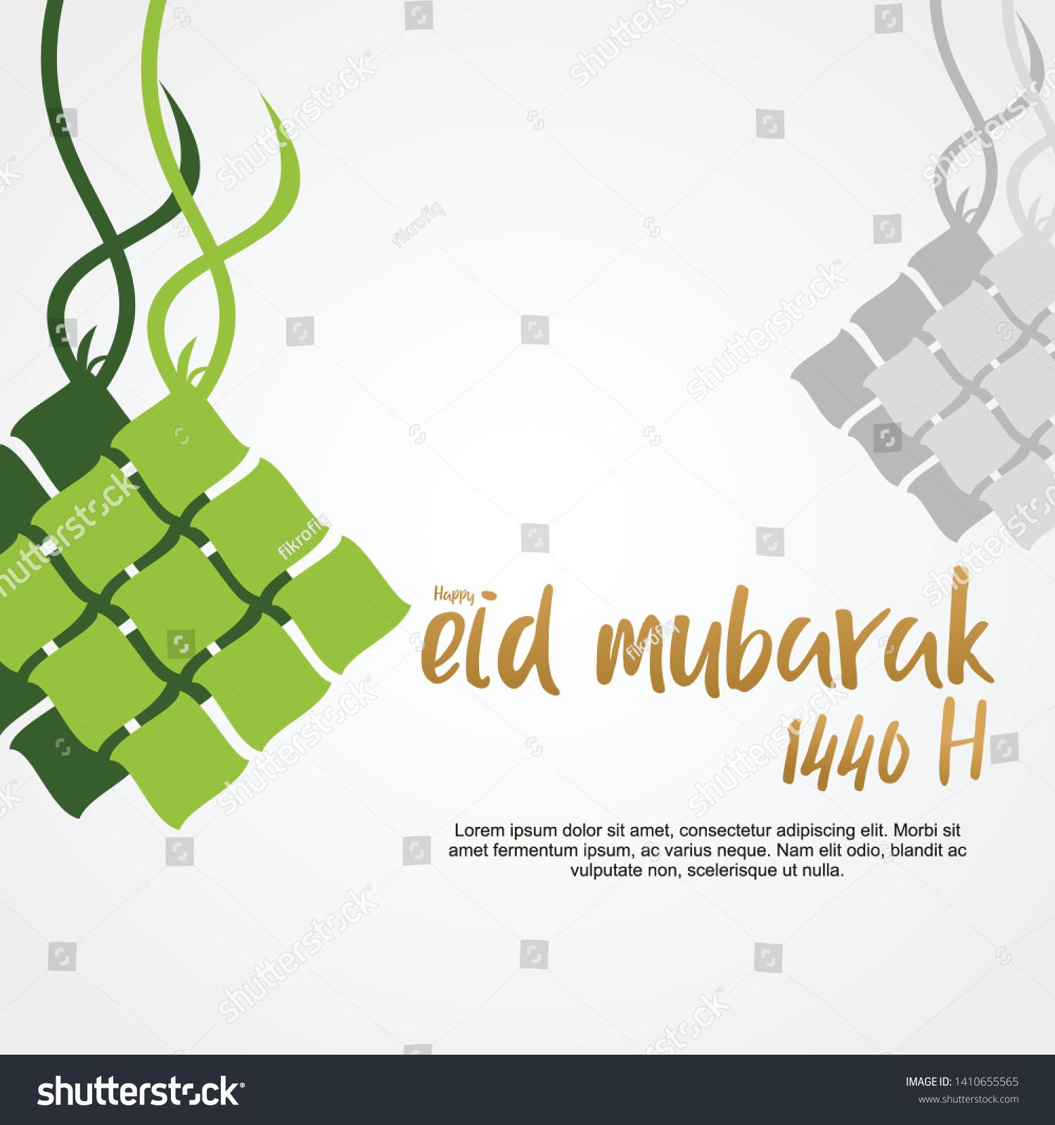 Hari Raya Idul Fitri Greeting Card Stock Vector Royalty