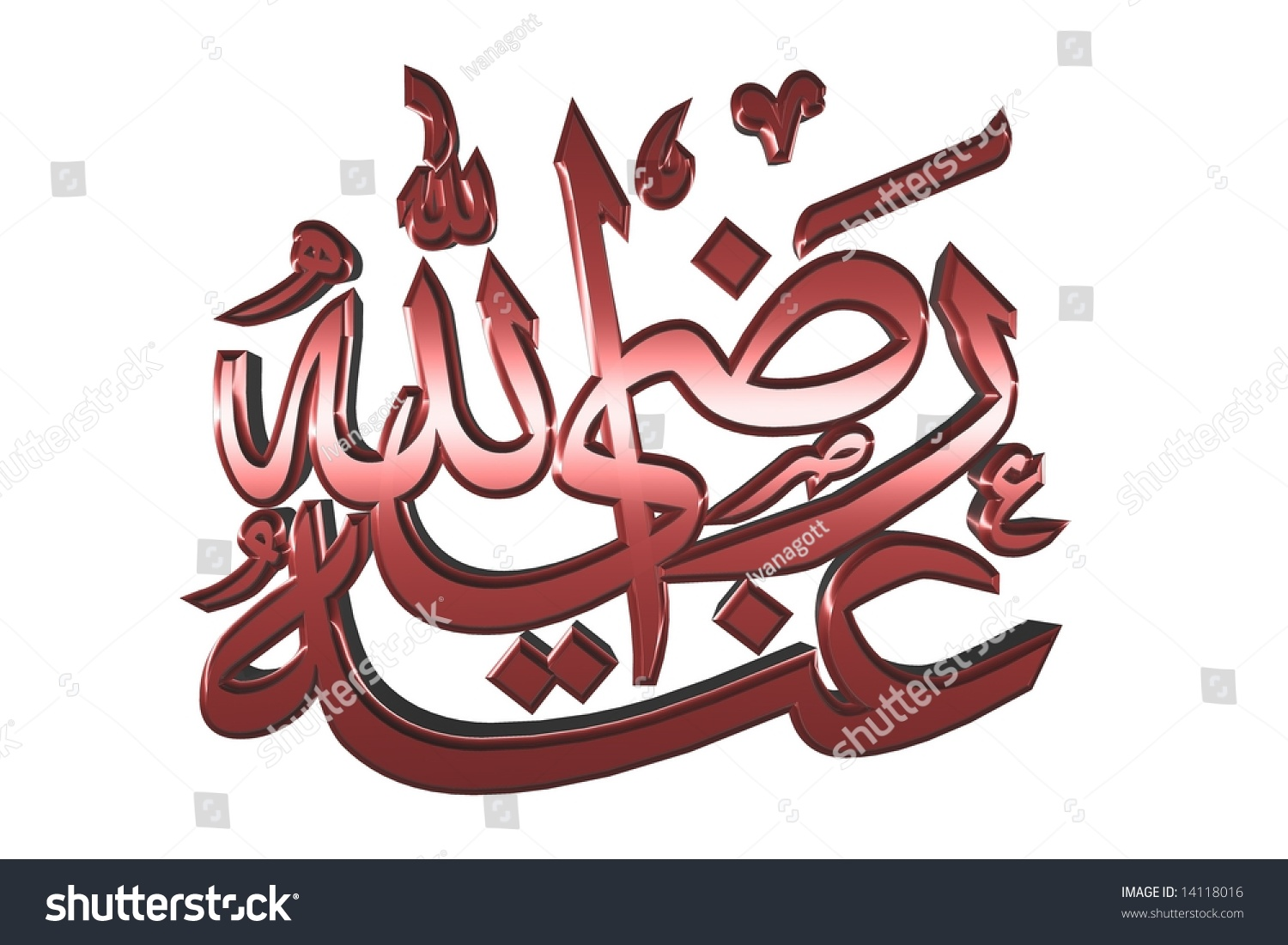 3d Islamic Religious Symbol Red Metal Stock Illustration ...