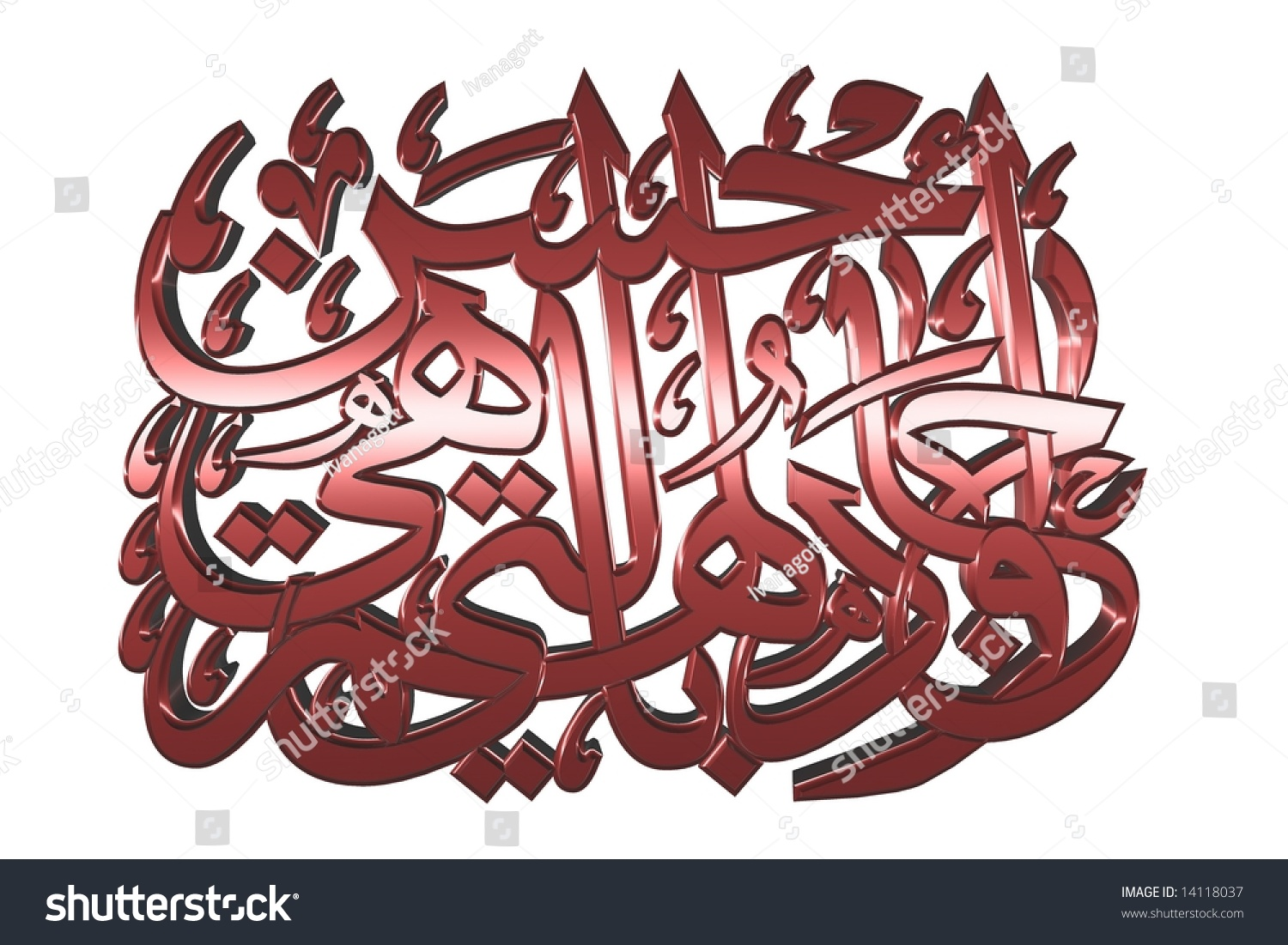 3d Islamic Religious Symbol In Red Metal On White ...