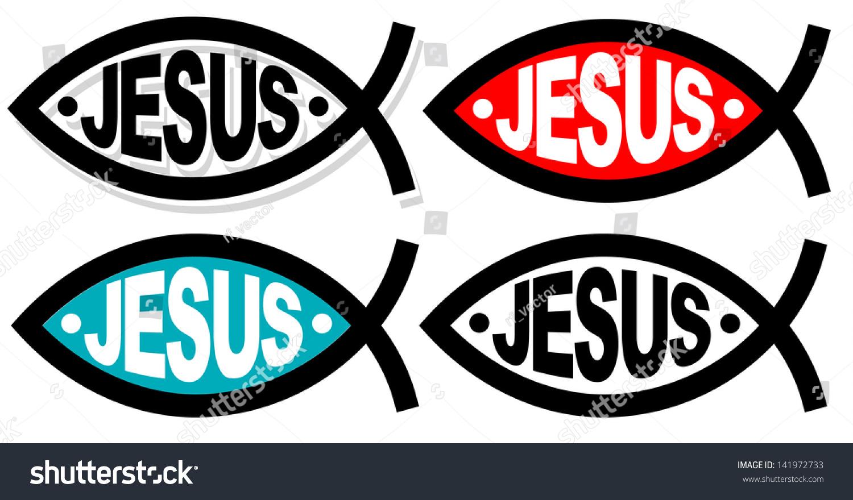 Christian Fish Symbol Jesus Written Stock Vector Royalty Free
