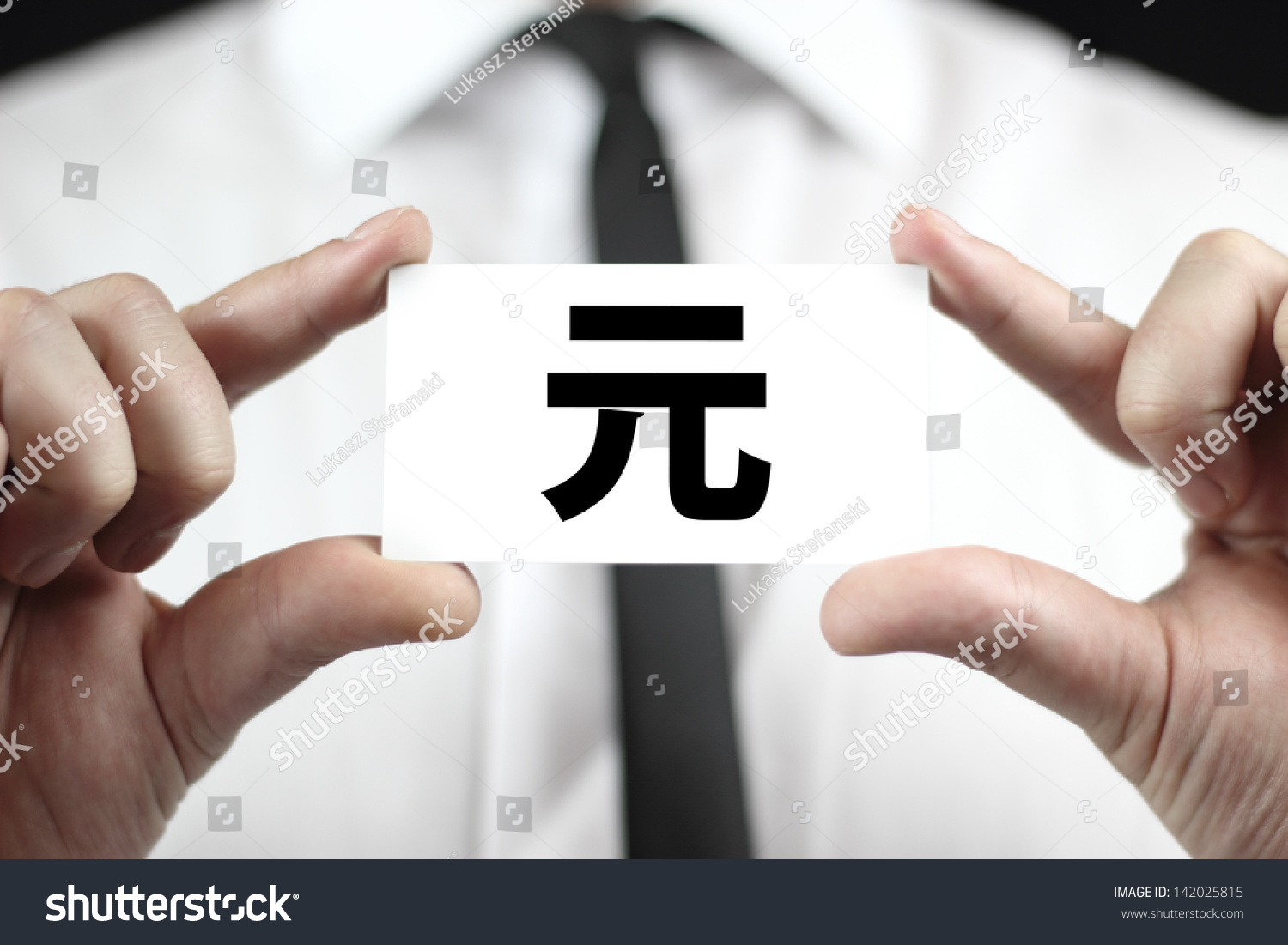 Renminbi chinese yuan symbol businessman white stock photo renminbi chinese yuan symbol businessman in white shirt with a black tie shows biocorpaavc Gallery