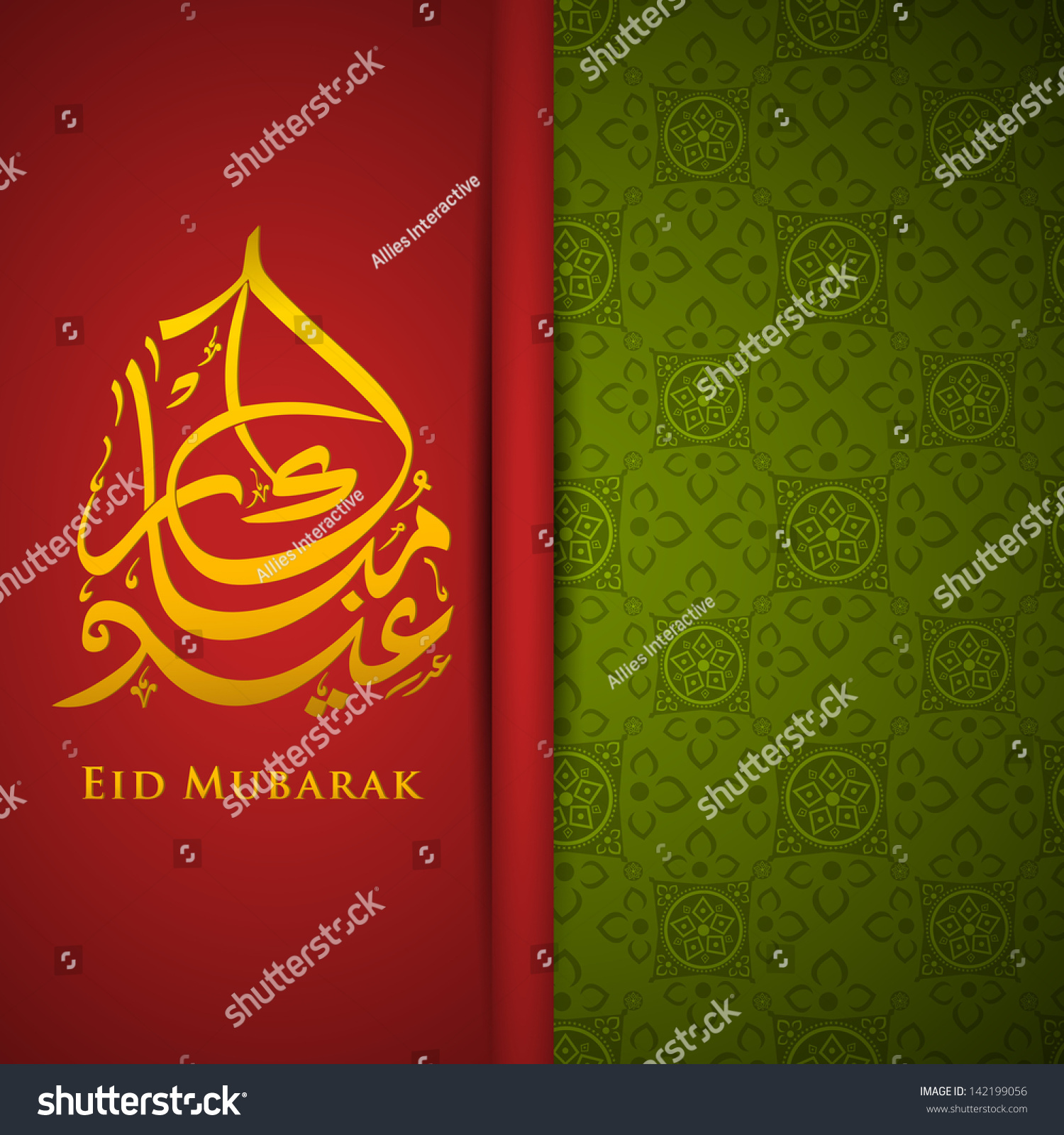 Greeting Card Gift Card Arabic Islamic Stock Vector Royalty Free