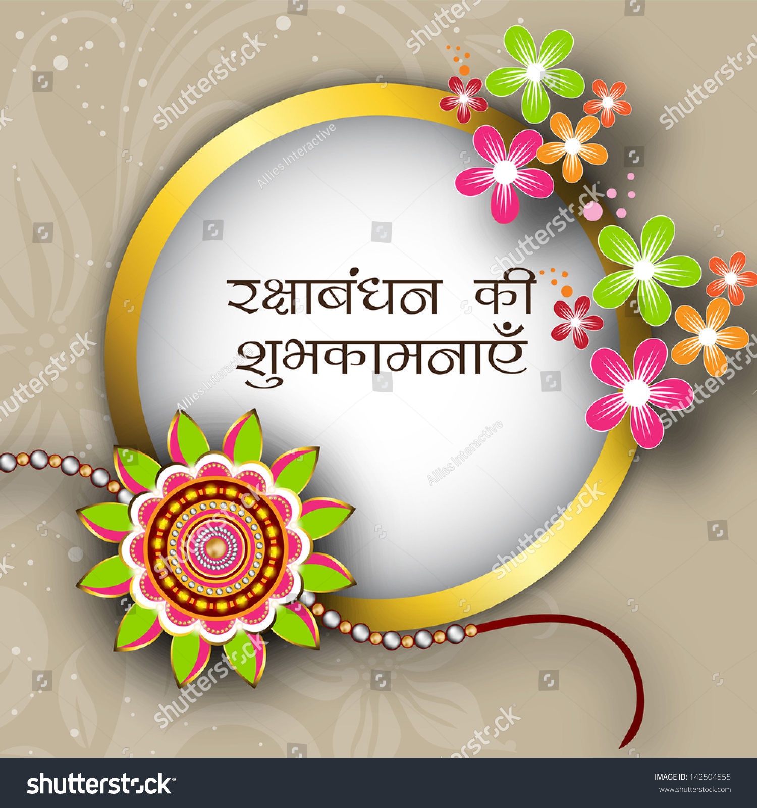 Indian Festival Raksha Bandhan Background Beautiful Stock Vector