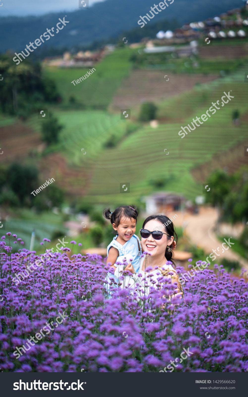 Mum Daughter Beautiful Flower Garden Chiangmai Stock Photo Edit Now 1429566620