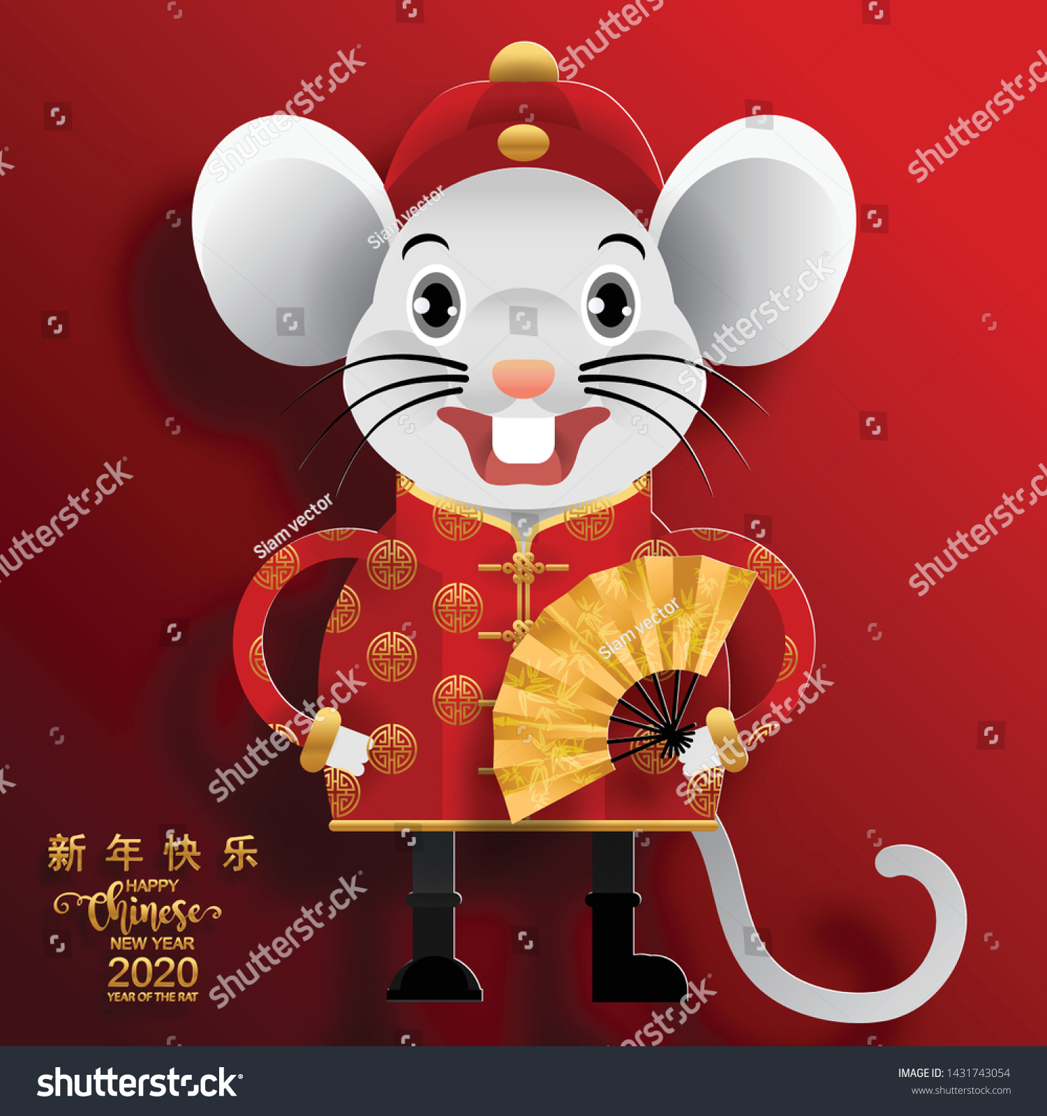 chinese new year 2020 year rat stock vector royalty free 1431743054 https www shutterstock com image vector chinese new year 2020 rat red 1431743054