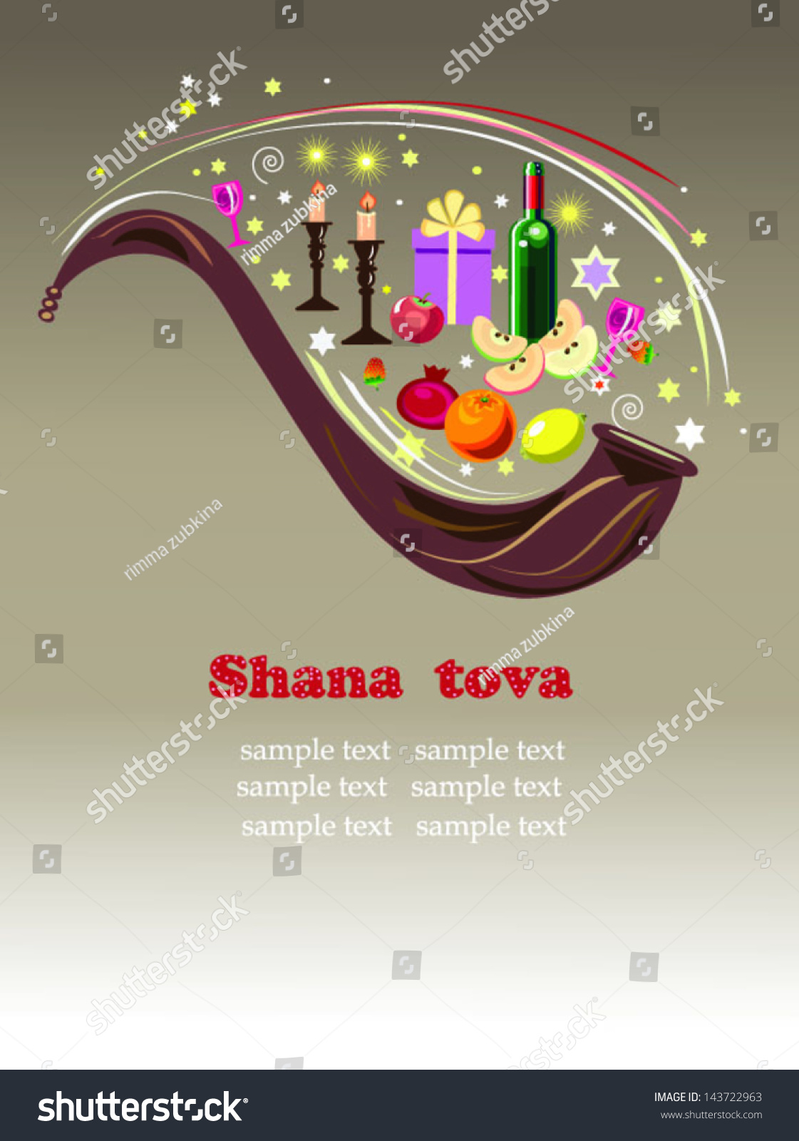 Shana tovajewish new year horn plentyholiday stock vector 143722963 shana tovajewish new year horn of plentyholiday greeting card m4hsunfo