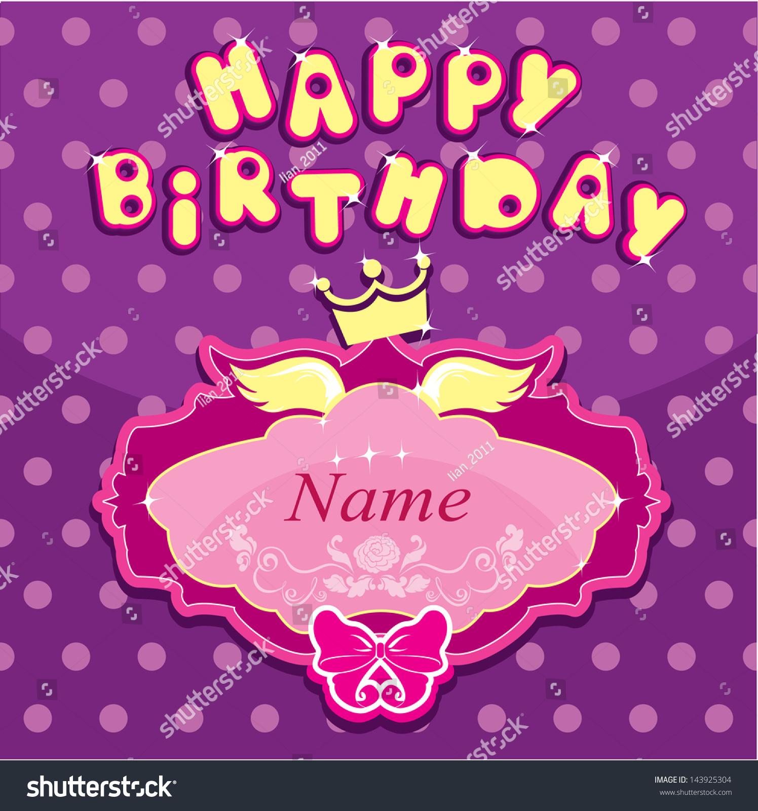 Happy birthday invitation card girl princess stock vector happy birthday invitation card for girl with princess crown and frame stopboris Gallery