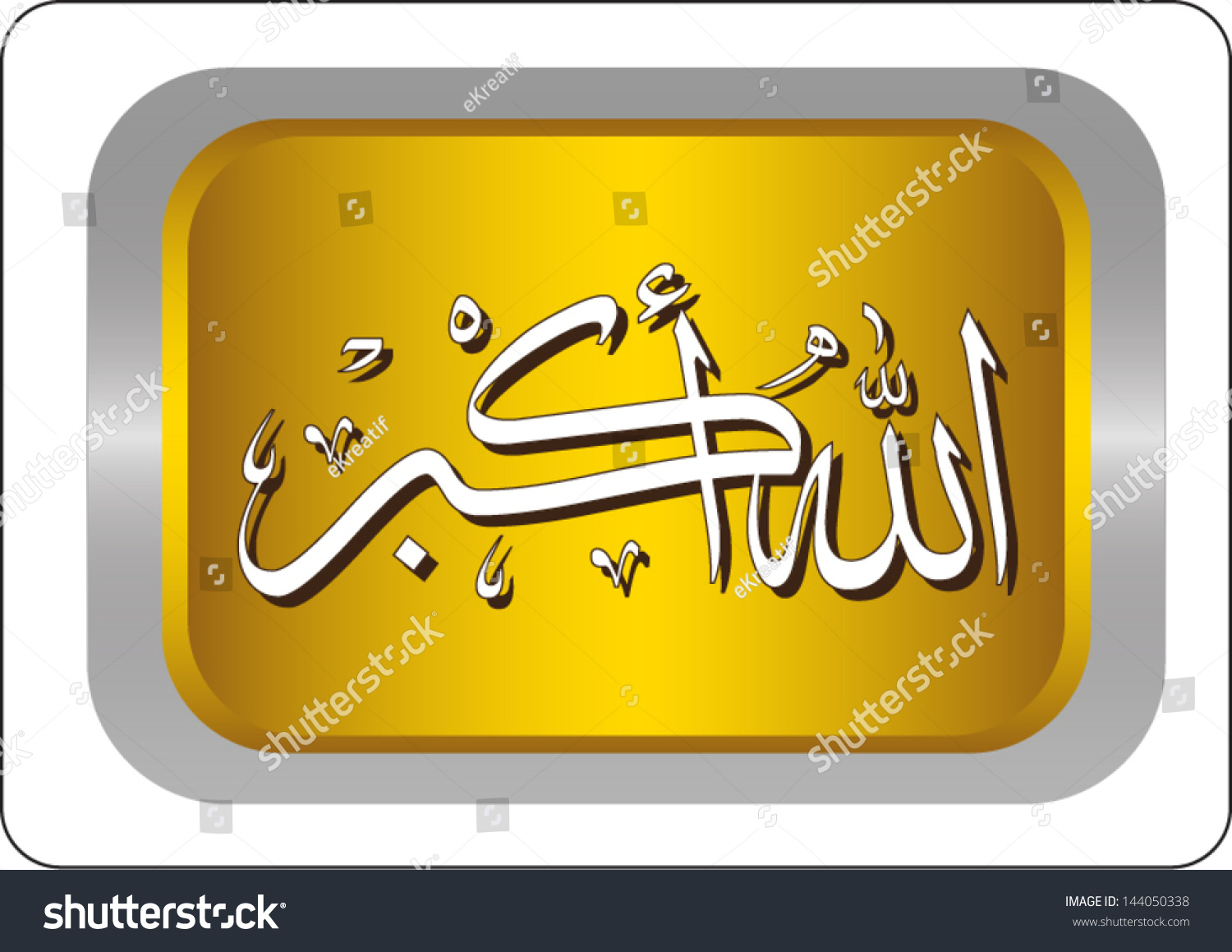 The meaning and usage of the phrase allahu akbar