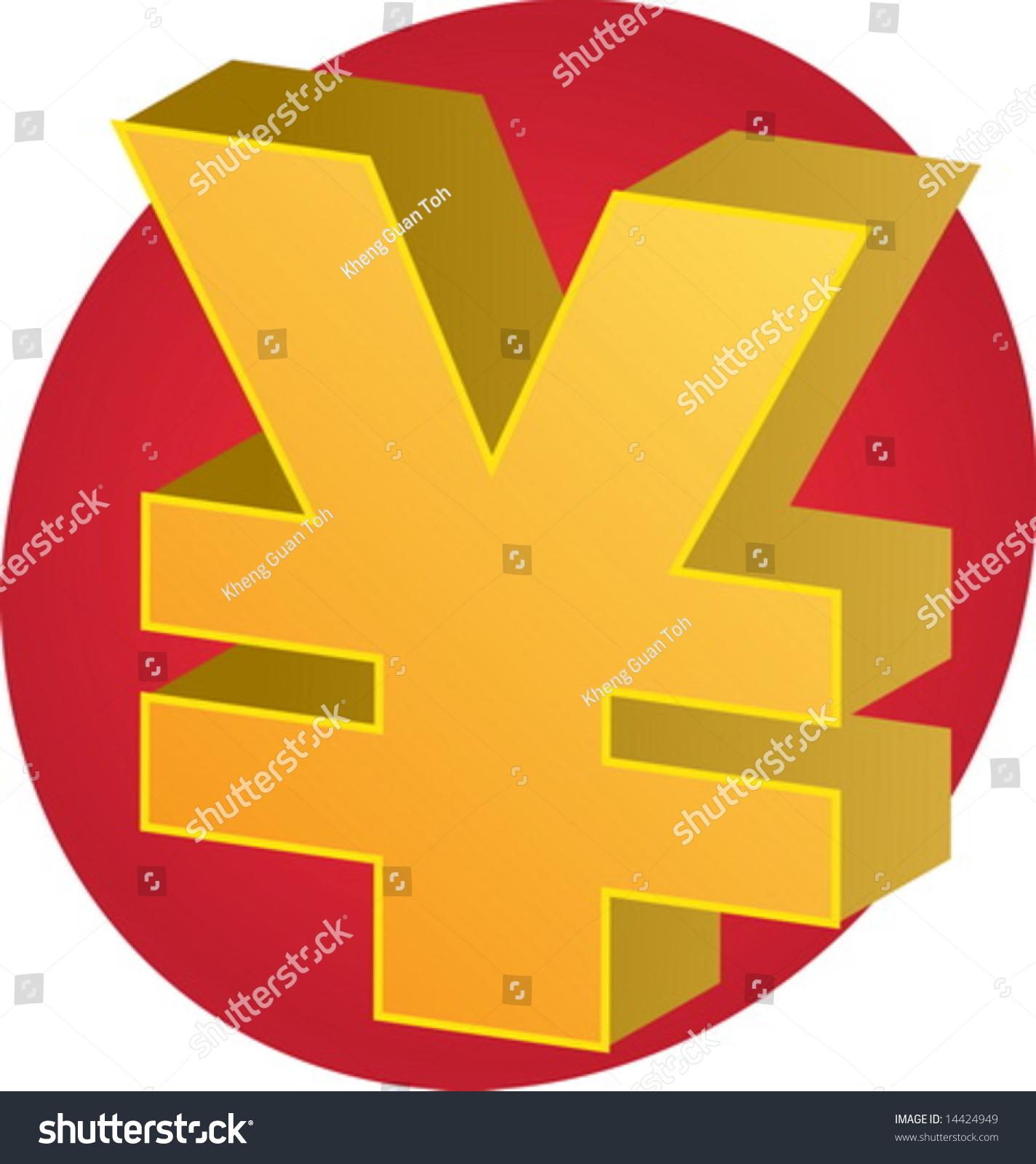 Japanese Yen Currency Symbol Isometric Illustration 3d Ez Canvas