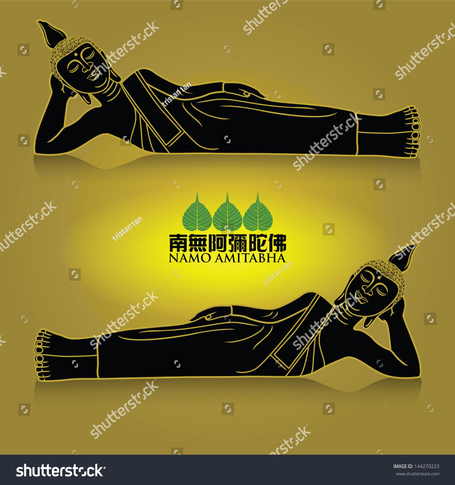 Vector Illustration Sleeping Buddha Figure Chinese Stock Vector ...