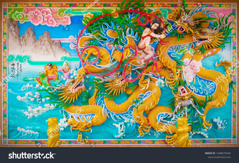 Chonburi Thailand July 12 2019 Nezha Stock Photo Edit Now 1448679434