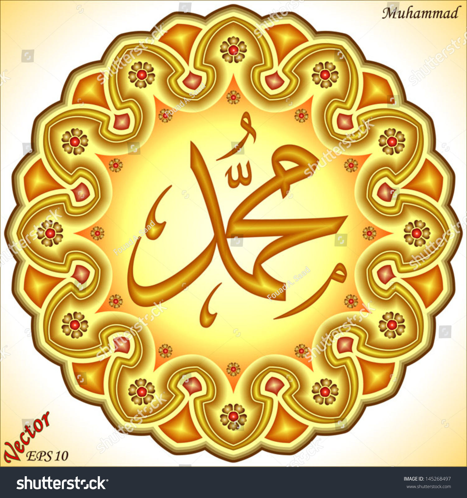 A Brief Biography about our Beloved Prophet Muhammad Stock-vector-prophet-muhammad-al-mustafa-145268497
