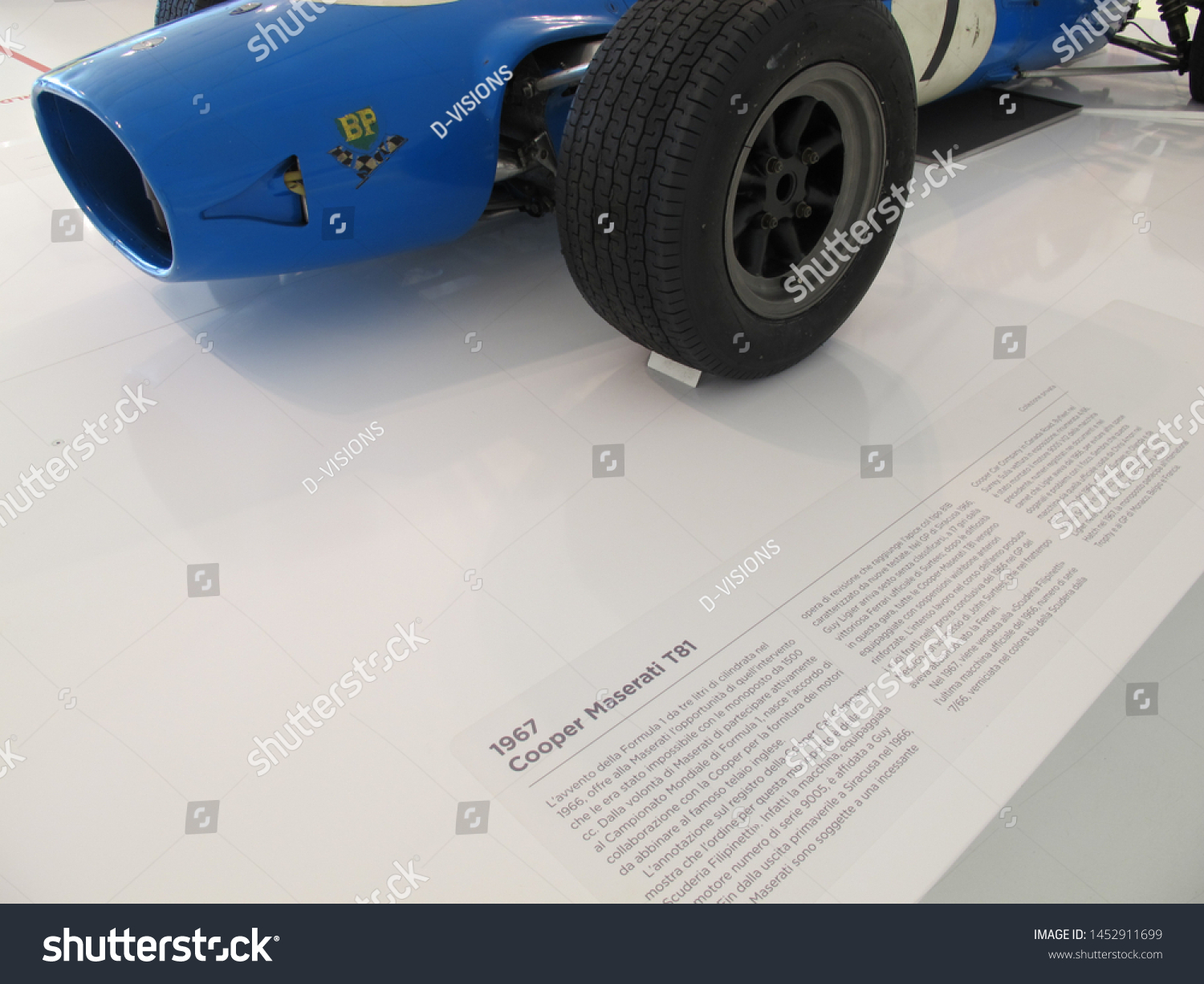 Modena Italy 07142013 Vintage F1 Sport Stock Photo Edit Now