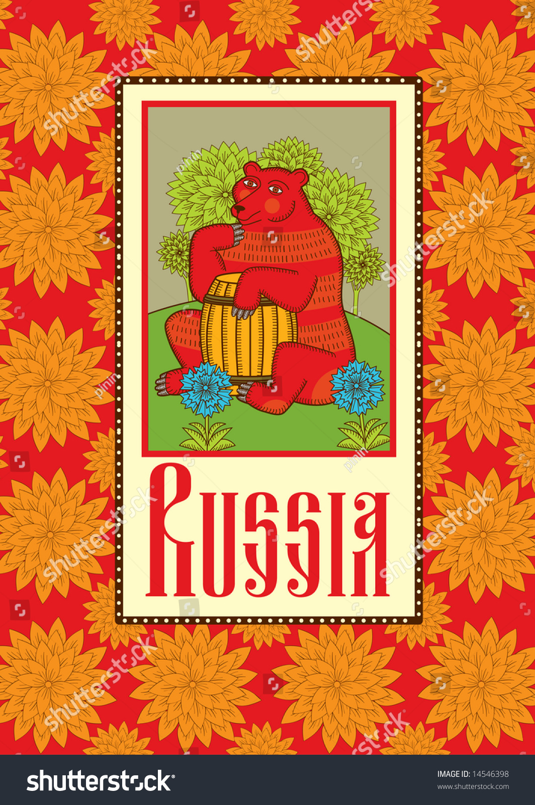 Russian Traditional Poster Bear Honey Stock Illustration 14546398 ...