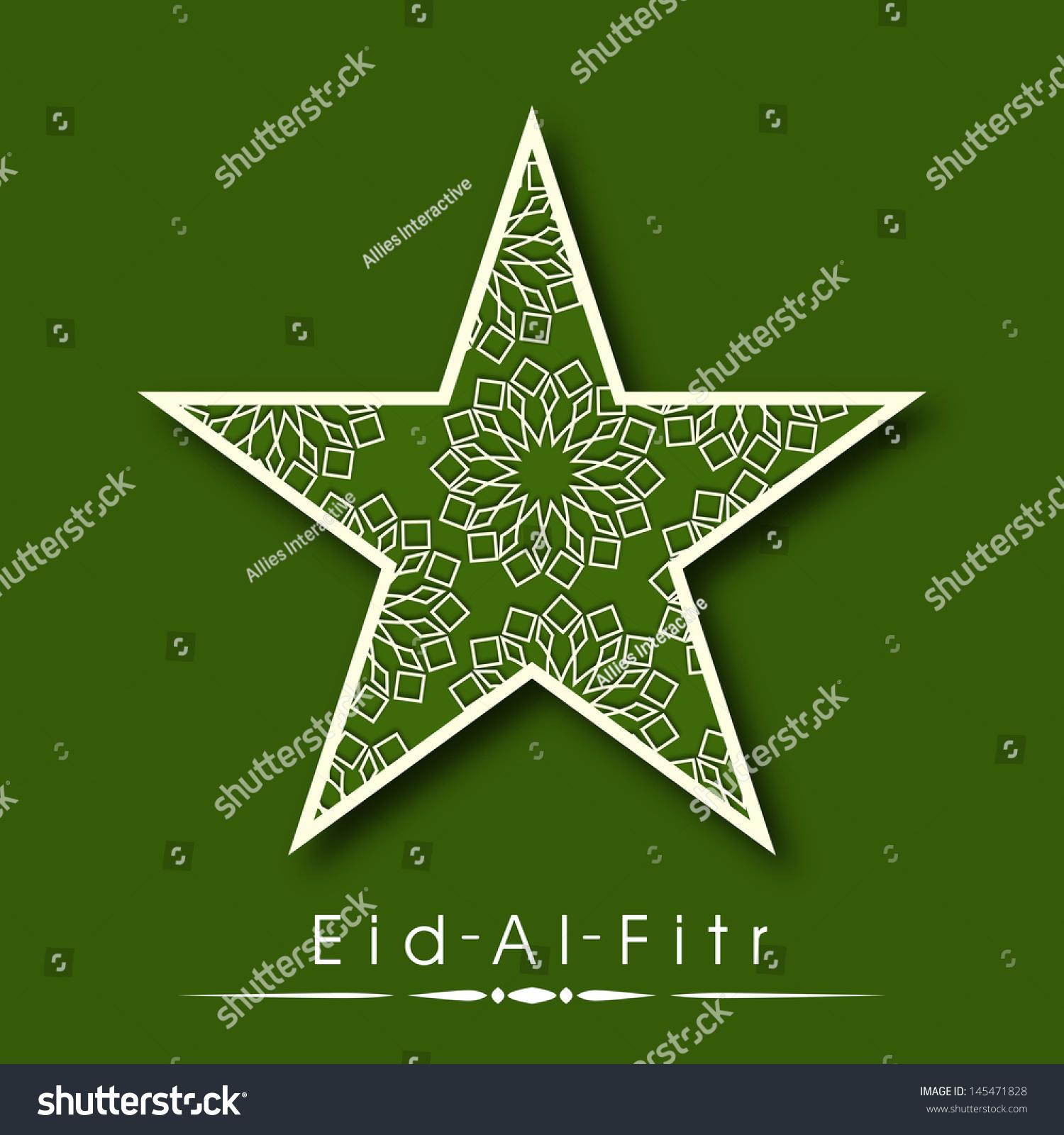 Amazing Hajj Eid Al-Fitr Decorations - stock-vector-muslim-community-festival-eid-al-fitr-eid-mubarak-background-with-decorated-star-on-green-145471828  Pic_96336 .jpg