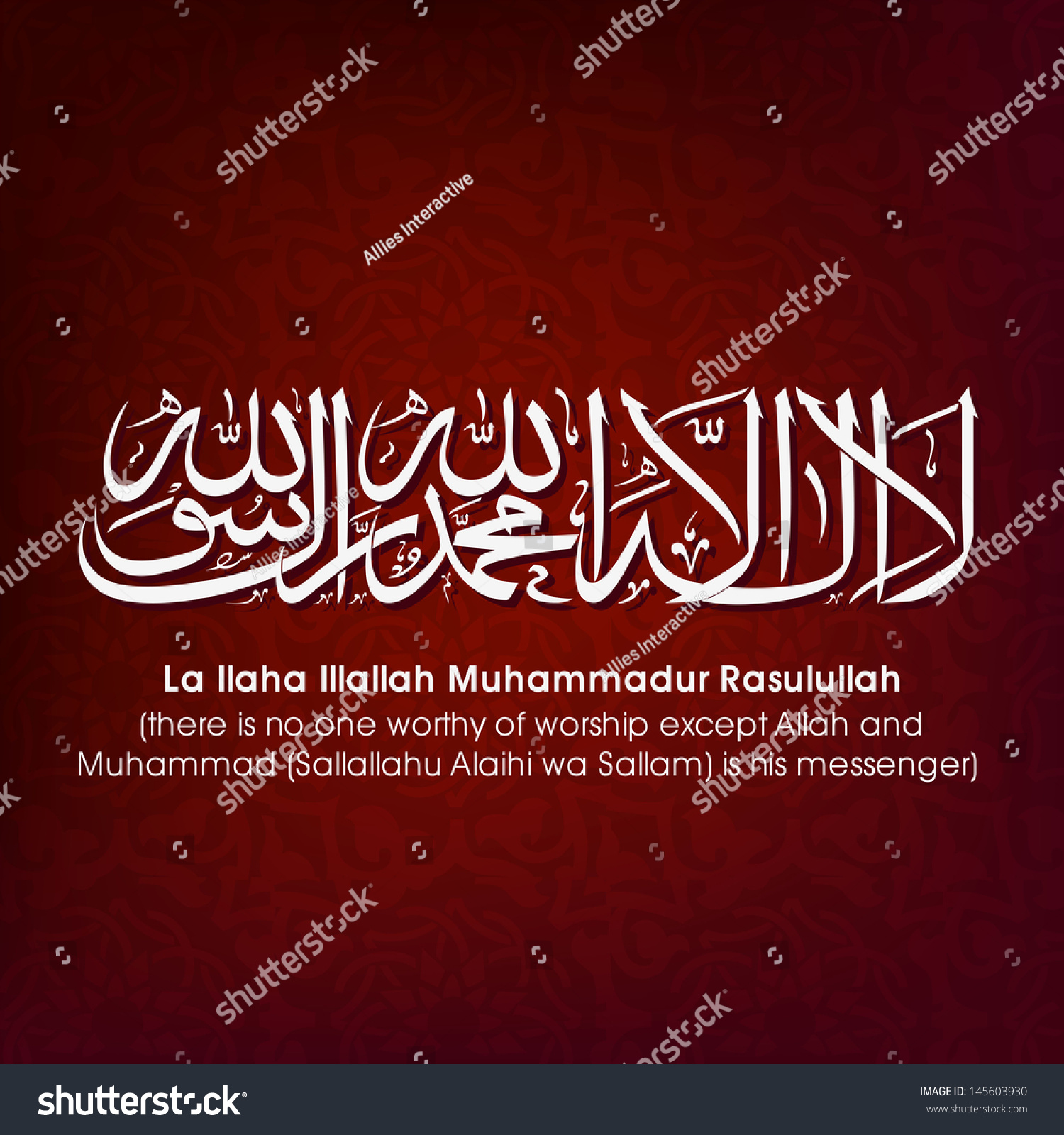 arabic islamic calligraphy duawish la illaha stock vector royalty