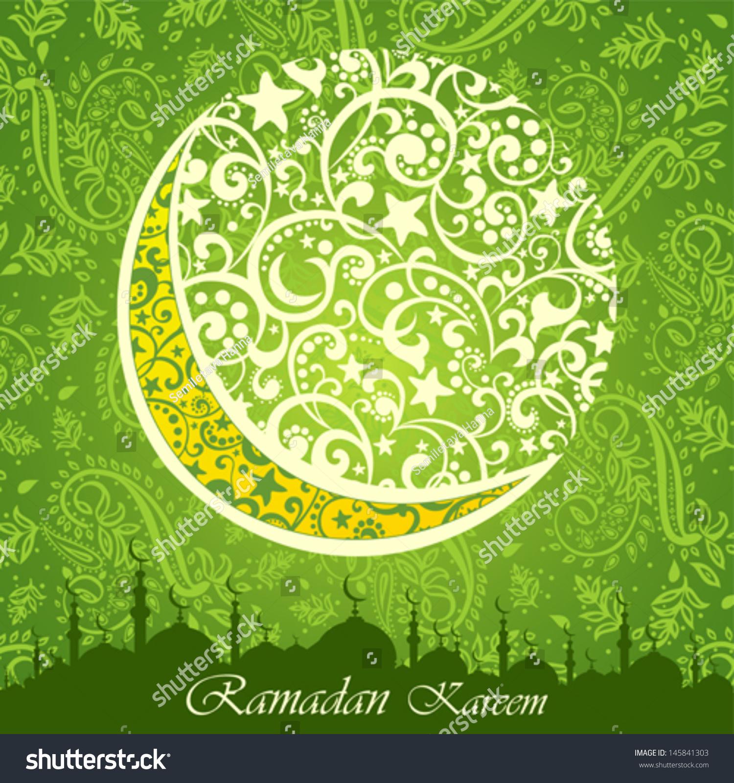 Поздравление рамадан наступающим