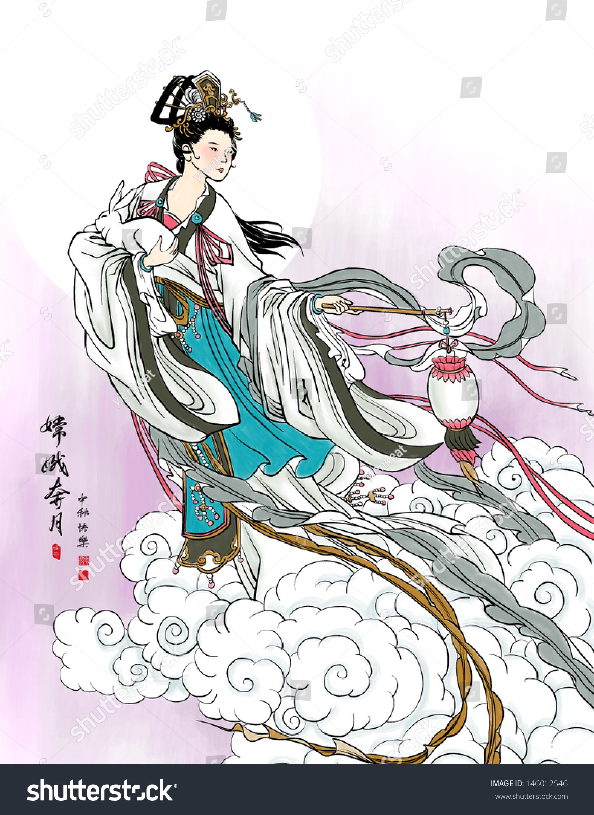 the lady chang chinese tale Moy's little-known story is told in playwright lloyd suh's new play the chinese lady, which debuted at the barrington stage company (@barringtonstage) in pittsfield, massachusetts.