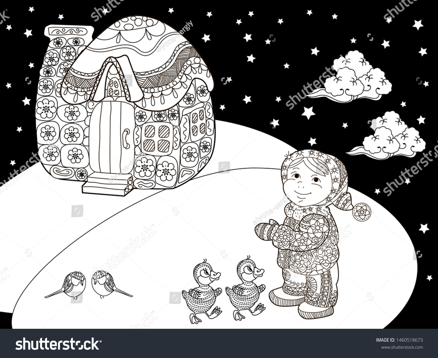 - Coloring Pages Coloring Book Adults Children Stock Vector (Royalty