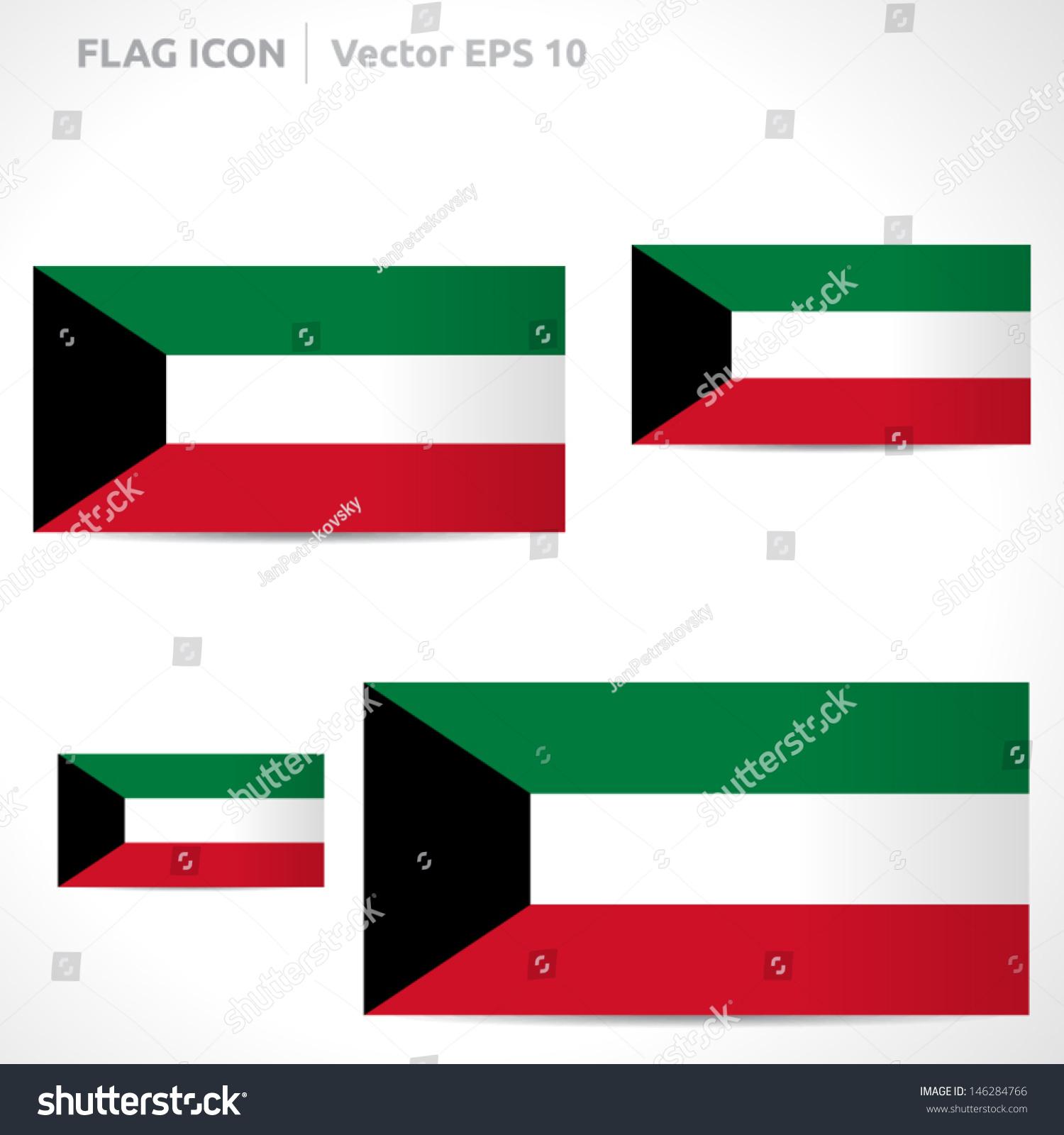 Kuwait Flag Template Vector Symbol Design Stock Vector Royalty Free