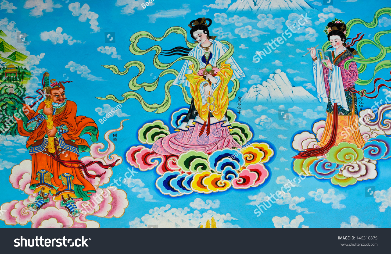 Nakhon Pathom Thailand  city pictures gallery : NAKHON PATHOM,THAILAND MARCH 7 : Beautiful Chinese painting on ...
