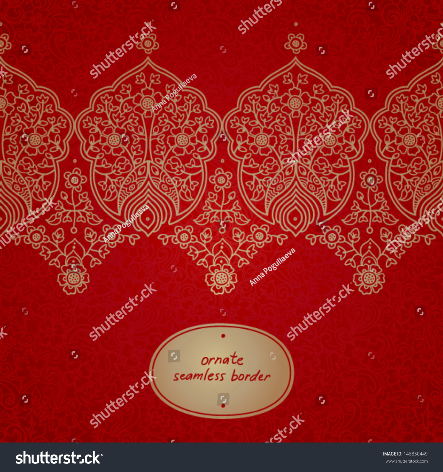 Vintage Seamless Border With Lacy Ornament You Can Place Your Text