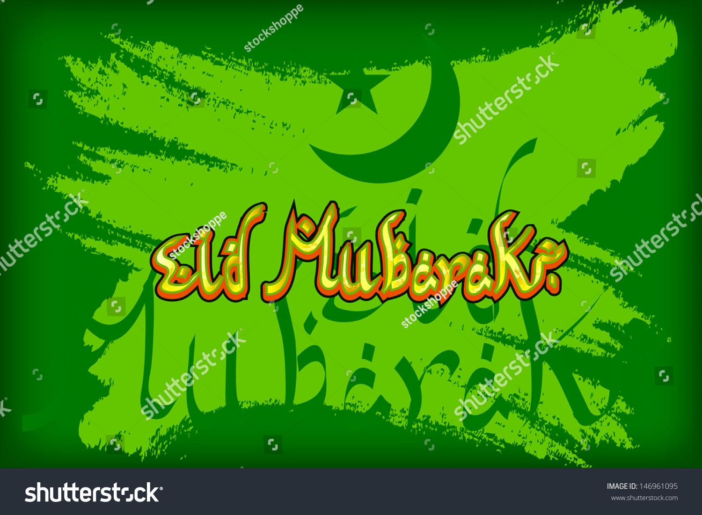 Vector illustration eid mubarak blessing eid stock vector vector illustration of eid mubarak blessing for eid background kristyandbryce Image collections
