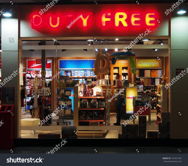 dalaman duty shop stock photo  dalaman 16 duty shop 16 2013 in dalaman
