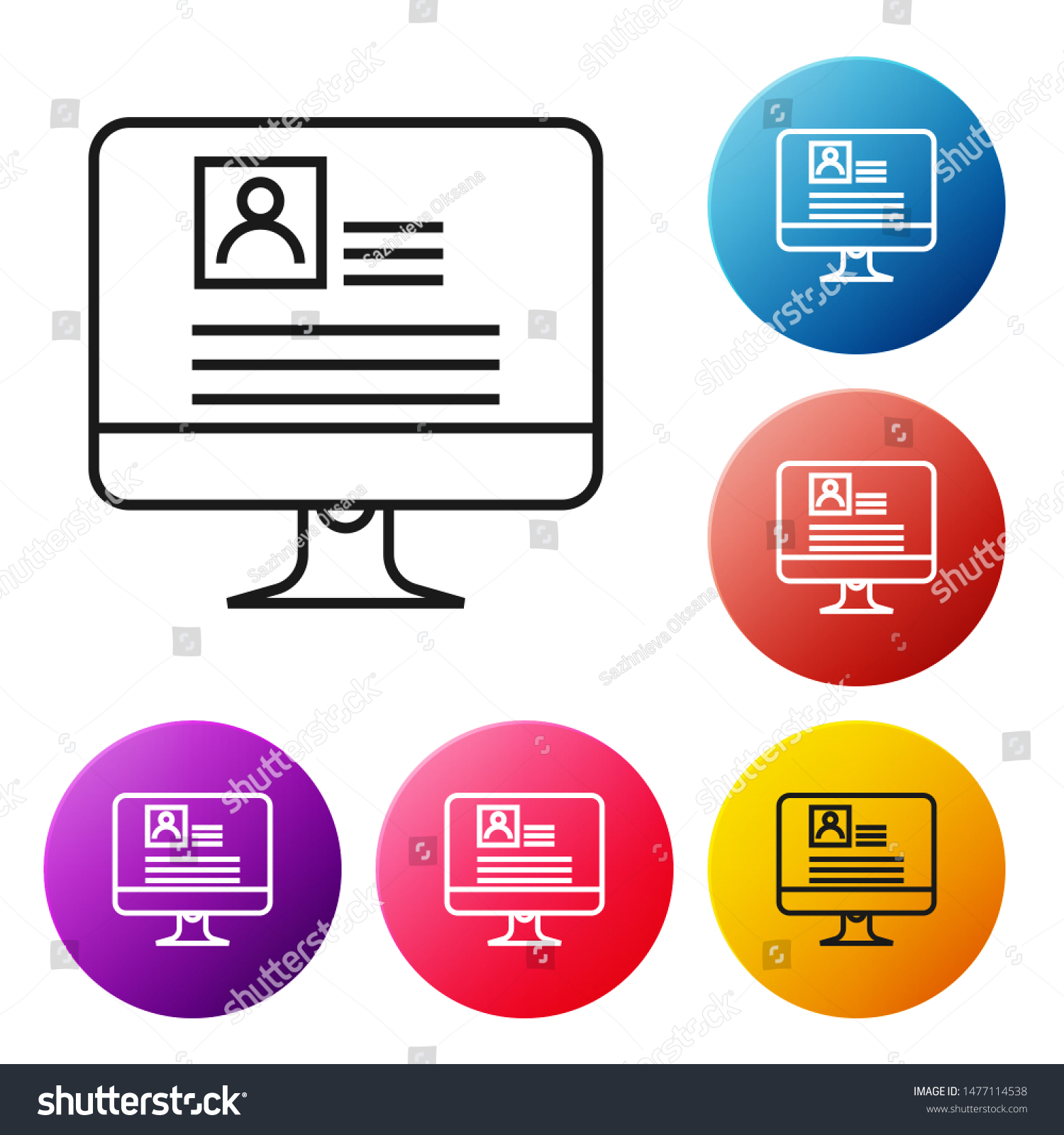 Black Line Computer Monitor Resume Icon Stock Vector Royalty Free