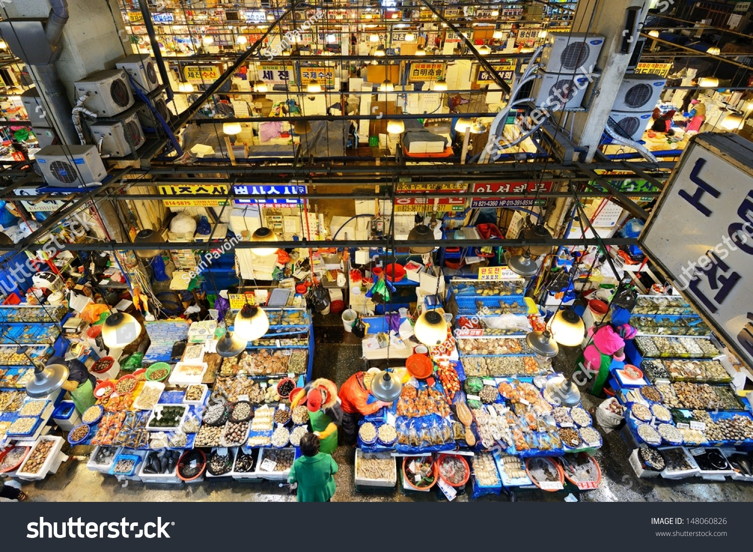Seoul february 18 aerial view shoppers stock photo for Wholesale fish market near me