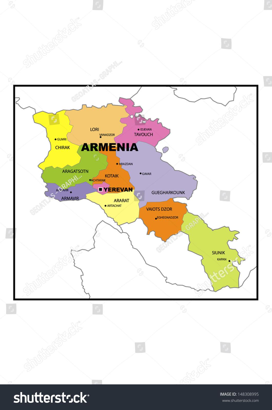 Administrative Map Armenia Stock Illustration 148308995 Shutterstock