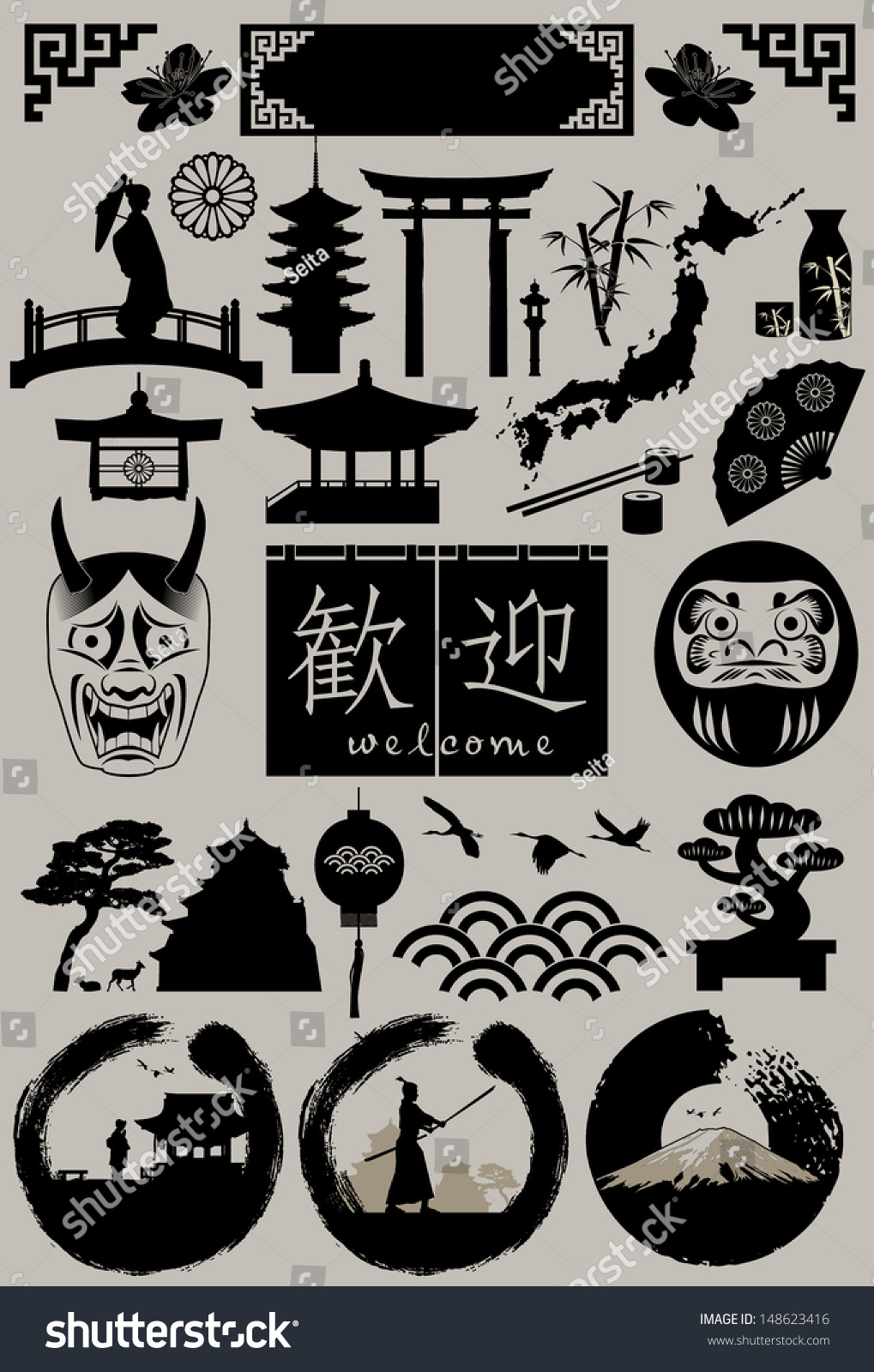 Set japanese symbols vector stock vector 148623416 shutterstock set of japanese symbols vector biocorpaavc Images