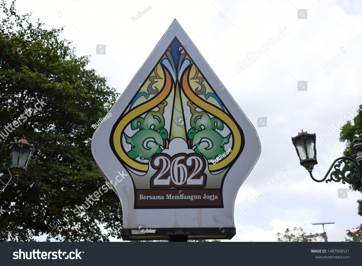 yogyakarta august 25 2019 inspired banner stock photo edit now 1487808521 shutterstock