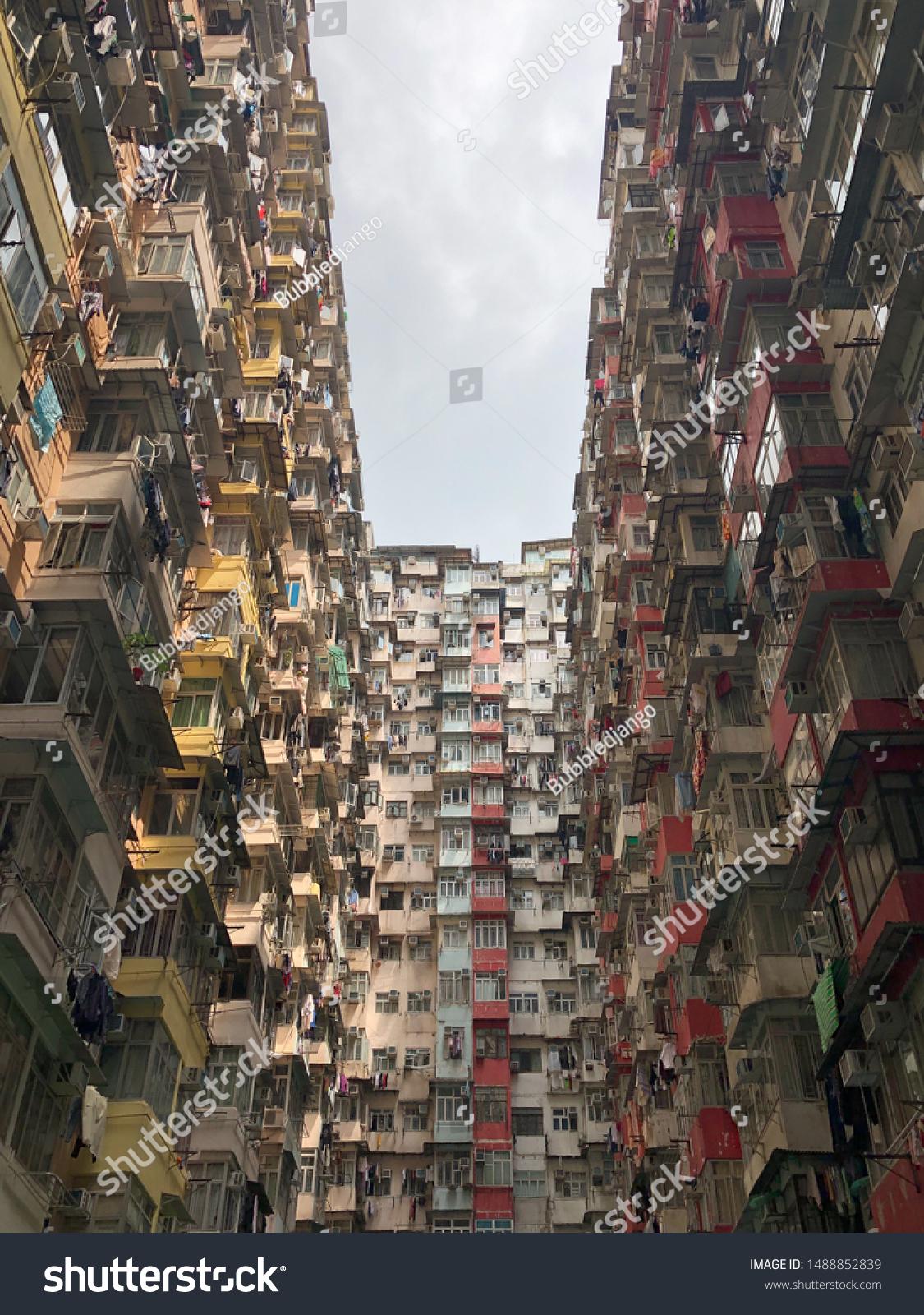 Hong Kong Famous Yick Cheong Building Buildings Landmarks Stock Image 1488852839