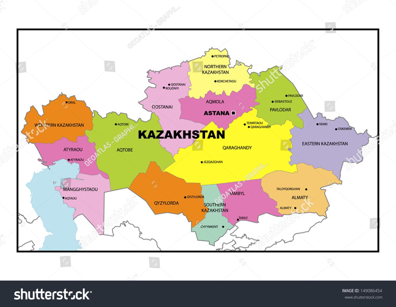 Administrative Map Kyrgyzstan Stock Illustration 149086454 ...