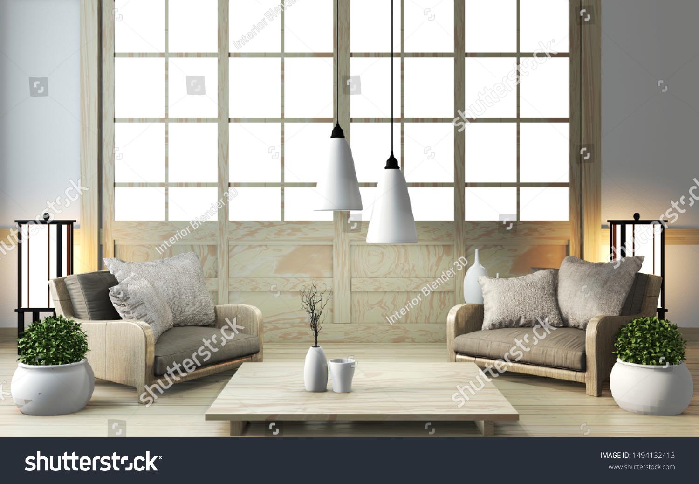 Zen Room Interior Design Decoration Japanese Stock Illustration 1494132413