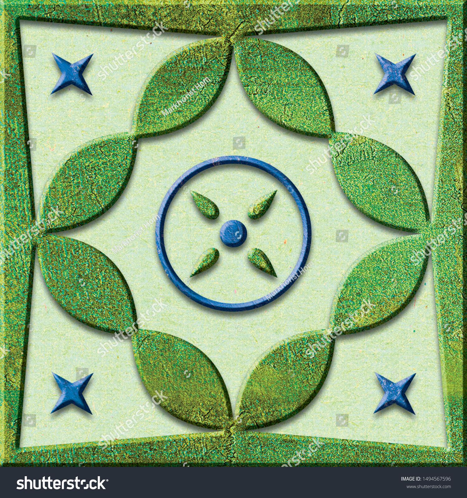 Washroom Wall Tiles Wallpapers Sage Color Stock Illustration 1494567596