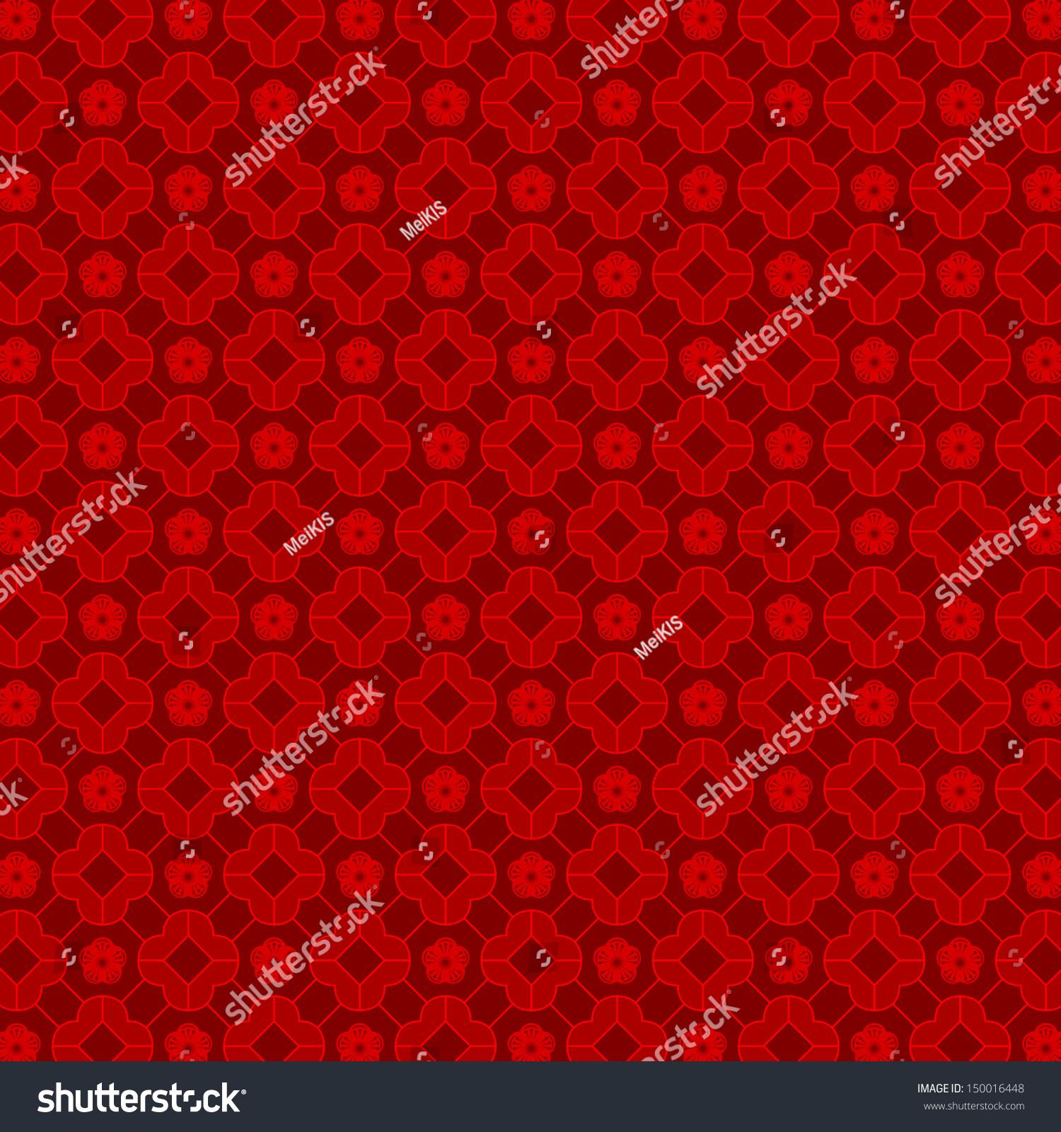 Oriental Chinese Seamless Pattern Background Wallpaper