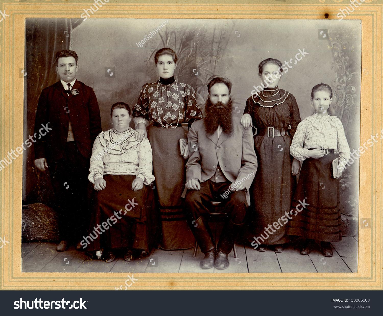 Russian Empire Circa 1906 Antique Photo Stock Photo (Edit