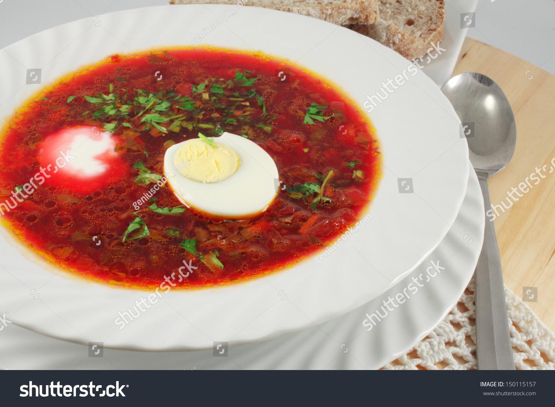 Borscht Soup Red Beet Stock Photo 150115157 - Shutterstock