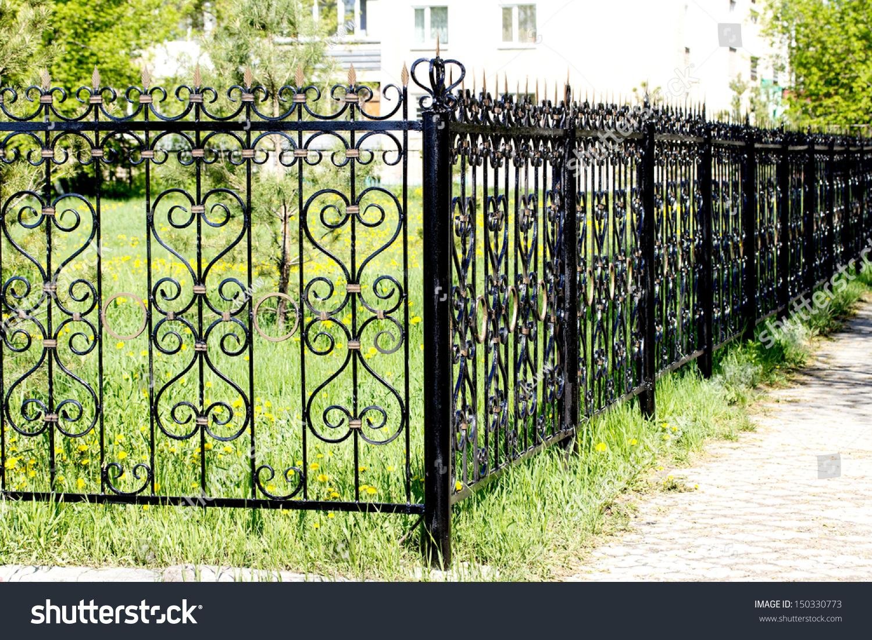 Decorative Wrought Iron Fence Stock Photo 150330773