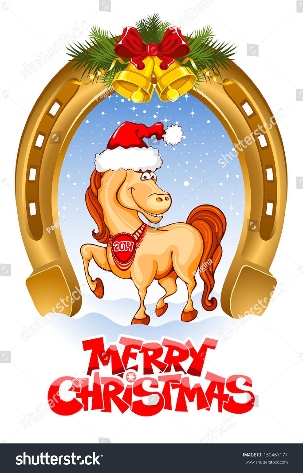 Merry Christmas 2014 Clip Art