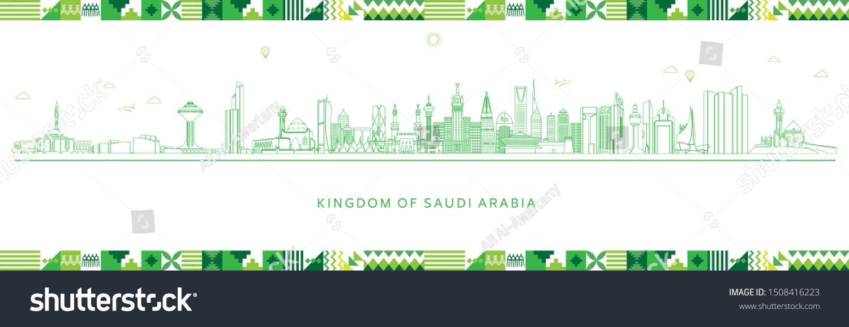 stock-vector-kingdom-of-saudi-arabia-fam