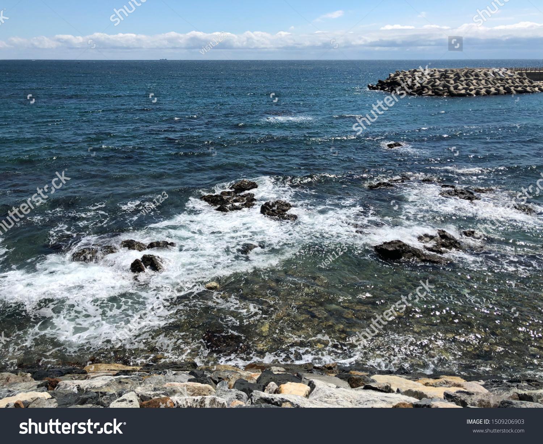 Beautiful Uljin Sea in South Korea #1509206903