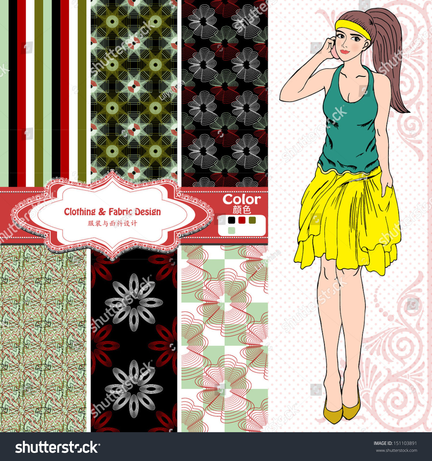 Wallpaper Wrapper Fabric Nice Fashion Girl Stock Vector Royalty Free 151103891