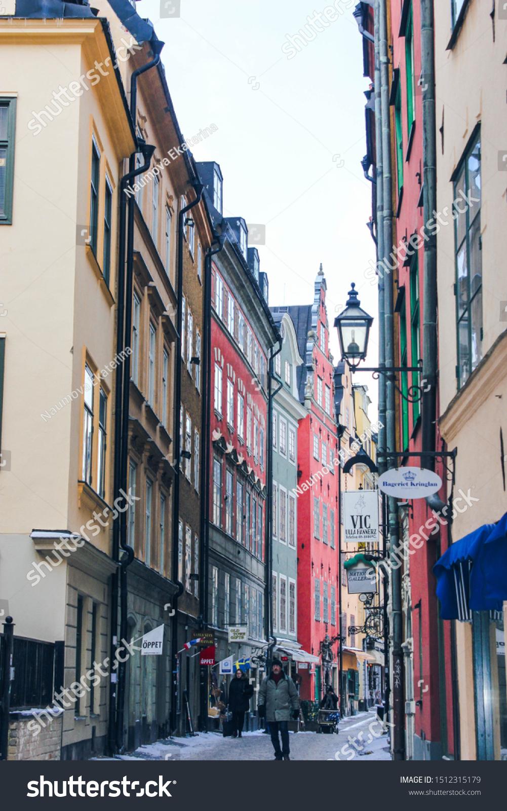 Stockholm Sweden November 16 2018 Cozy Stock Photo Edit Now 1512315179