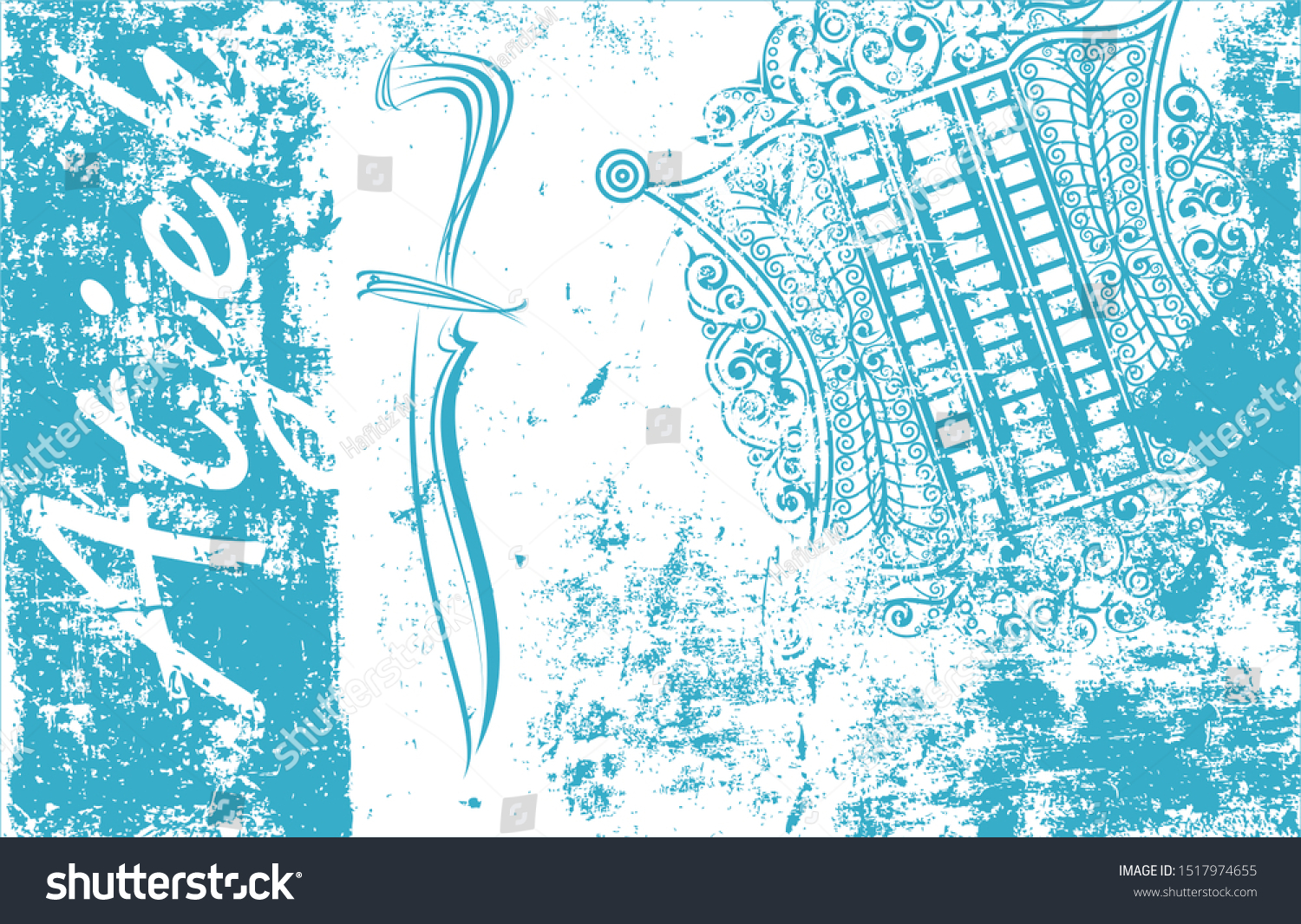 aceh grunge wallpaper blue rencong pinto stock illustration 1517974655 https www shutterstock com image illustration aceh grunge wallpaper blue rencong pinto 1517974655