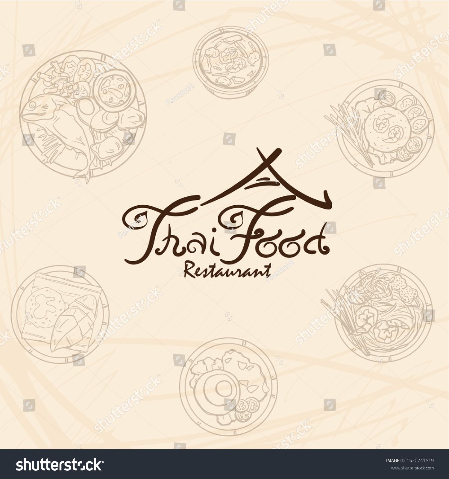 Vector De Stock Libre De Regalias Sobre Thai Food Restaurant Logo Icon Graphic1520741519