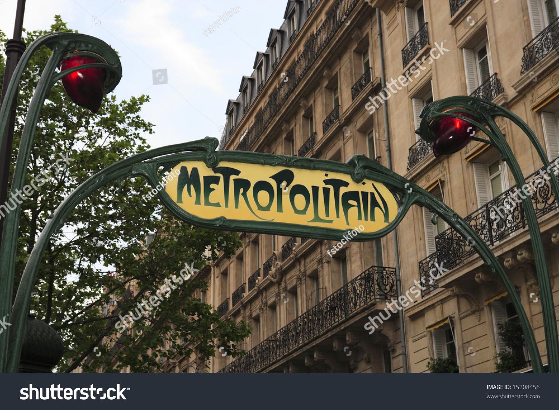 Art Deco Sign And Light At A Paris Metro Stop