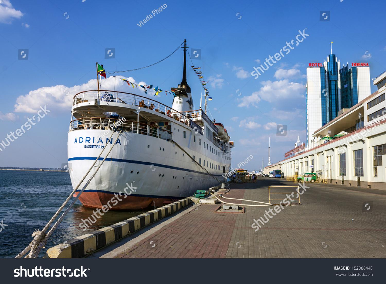 Port of Odessa: basic information, history, port activity